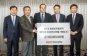 정몽규 현대산업개발 회장, 평창동계올림픽 선수단에 격려금 1억원 전달