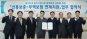 경기신보 전국최초 무역보험公과 '수출기업지원' 협약