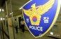 현직 경찰관, 아내 살해 혐의로 긴급체포···사고사 위장 가능성