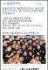 '평화올림픽','평창올림픽' 실시간 검색어 1·2위 다퉈…대체 뭐길래?
