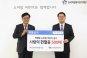코오롱그룹, 백혈병·소아암 어린이에 헌혈증 500매 전달