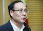 국민의당, 암호화폐대책단 설치…단장 오세정 의원