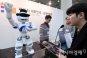 [포토] '음성 명령에 춤추는 AI 로봇'