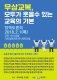 성남시 '무상교복' 전국 확산되나?…국회서 2월초 토론회