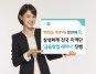 삼성화재, 전국 지역단서 '금융창업 세미나' 진행