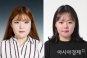 남부대학교 향장미용학과 고주연·김소희, 태국 미용 교사로 파견