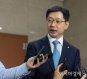 """김경수 """"차명폰 쓴적 없다…보도 언론에 법적 대응"""""""
