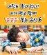 [카드뉴스]아직도 졸고 있니? '춘곤증' 쫓는 음식 6가지