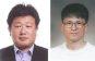 4월 대한민국 엔지니어상 수상자 선정