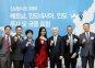 SC제일銀, 베트남·인도네시아·인도 투자 및 금융 포럼 개최