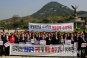 [포토] 국민의례하는 자유한국당