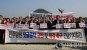 [포토] 드루킹 사건 특검 촉구하는 자유한국당