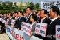 [포토] 자유한국당, 연이은 장외 의원총회