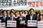 국민투표법 처리 '난항'…6월 개헌 무산 위기