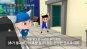 재난시 주민행동요령 애니메이션으로 만난다