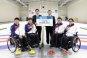 현대자동차, '카 컬링 캠페인' 기부금 전달