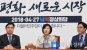 민주당, 광주 서구갑 재보선 박혜자·송갑석 경선 하기로