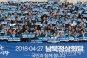 [포토] 민주당, 남북정상회담 성공기원 행사