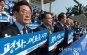 [포토] 한자리에 모인 민주당 광역자치단체후보들