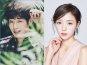 김재원·채수빈 전주국제영화제 개막식 사회
