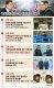 [인포그래픽]남북정상회담 오후 주요 일정 살펴보기