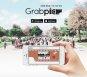 후지필름, 디지털+아날로그 감성 더한 '그랩픽' 출시