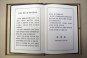 [한반도 新경제지도]20년 전 계약 北7개 SOC…현대그룹 '부활의 날개로'