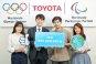 토요타코리아, '2018 토요타 글로벌 환경의 달' 진행