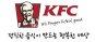 KFC, KG그룹 합류 1년만에 '환골탈태'…매출 10% 성장