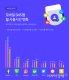 페북·카카오스토리 사용시간 급감…인스타그램은 폭풍성장