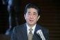 日 자민당 총재선거 9월…'포스트 아베'는 누구?