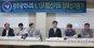 호남대 인사연, 6·13지방선거 평가 학술세미나 개최