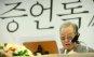 """[JP 별세] 한국당 """"JP, 경제건설에 큰 역할…가르침 잊지 않을것"""""""