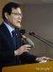 '8월 분수령' 인터넷銀 특례법…최종구의 역할론
