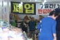 경기불황에 최저임금에…'노란우산' 찾는 자영업자들