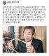 """""""노룩패스 이은 노룩월급 꼴…딸 농사 대박"""" 신동욱, 김무성 딸 엔케이 허위취업 조롱"""
