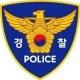 """과천 토막시신 부검 결과 통보…국과수 """"사인불명"""""""
