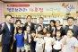 캠코, 광주에 아동·청소년 독서 지원 '캠코브러리' 개관