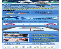 2018 평창 동계올림픽 종목소개-컬링