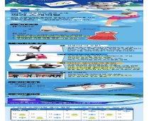 2018 평창 동계올림픽 종목소개-피겨스케이팅