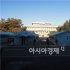 남북 군사회담, 판문점서 비공개로 진행…무슨 내용?