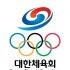 대한체육회, 스포츠인권 전문인력풀 워크숍 개최