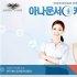 '서든어택', 신규 캐릭터 출시…'공서영, 신지혜 아나운서 등장'