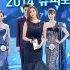 [스타잇템]'유이' 섹시한 블랙 드레스 어디꺼?