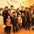 전북 현대 선수들, 체험 수기 공모전 당선작 가족과 저녁식사