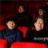 고윤의 아버지, 새누리당 김무성 대표 '집중 탐구'