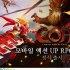 'COA:코아', 카카오 게임에 출시…화려한 3D 액션감에 '깜짝'