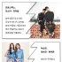 [패션 이벤트]마인드브릿지, 박신혜와 성준 환상 케미