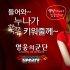 '영웅의 군단', 홍보모델로 서유리 발탁…'부스터' 업데이트 실시