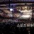 [UFC 서울①]UFC와 한국의 첫 만남…1만2156명이 함께한 축제